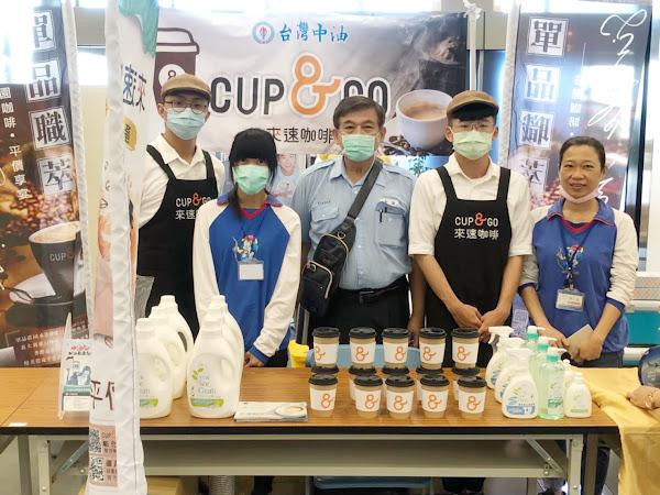 中油咖啡產學經營成效競賽 大葉企管系獲第三名