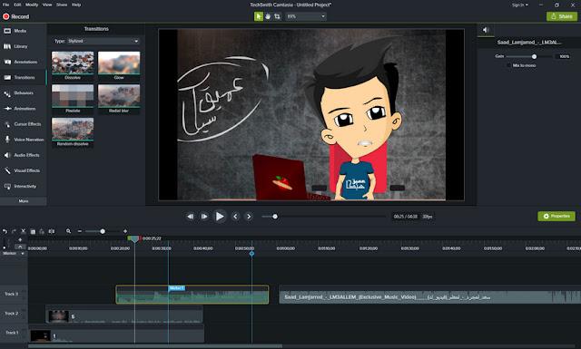 تحميل برنامج camtasia studio 8 برابط مباشر - مع طريقة تفعيل كامتازيا 2019