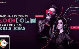 Kala Jora Song Lyrics : काला जोड़ा