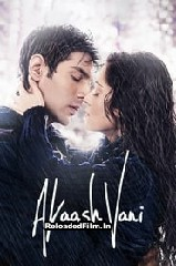 Akaash Vani (2013) Full Movie Download in Hindi 1080p 720p 480p