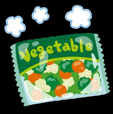 冷凍野菜のイラスト
