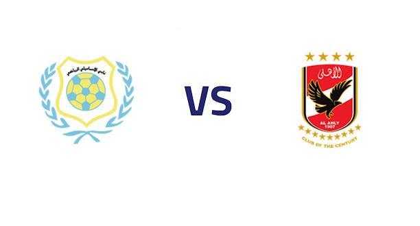 نتيجة مباراة الأهلي والإسماعيلي بتاريخ 11-08-2021 في الدوري المصري