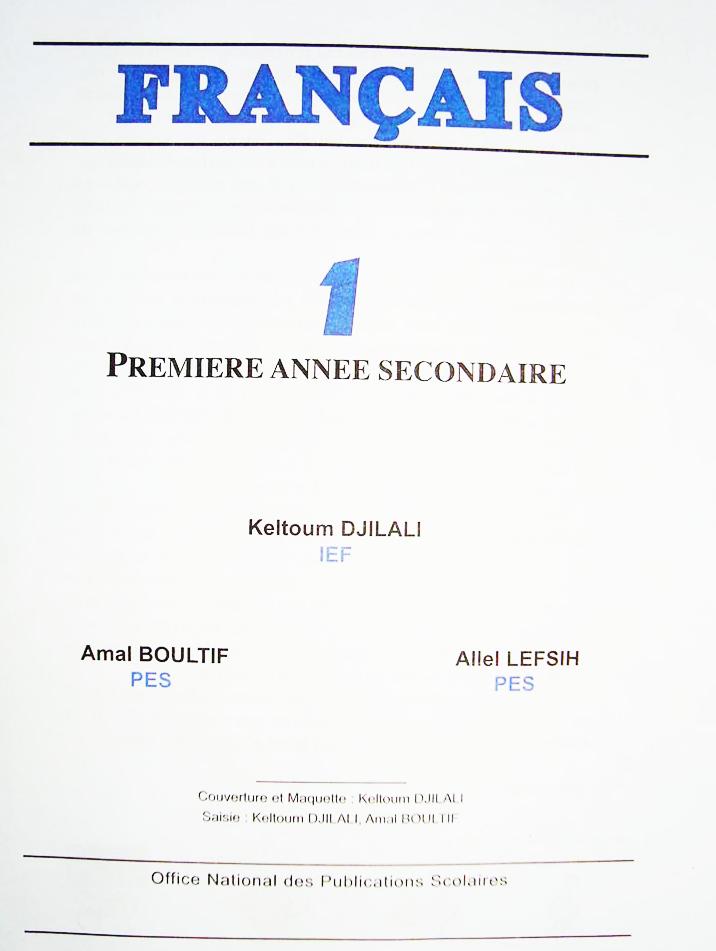 تحميل كتاب تعلم اللغة الفرنسية لمستوى السنة الأولى ثانوي
