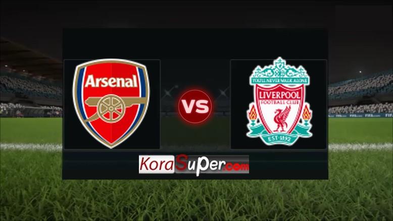 مشاهدة بث مباراة ليفربول X آرسنال 24-08-2019