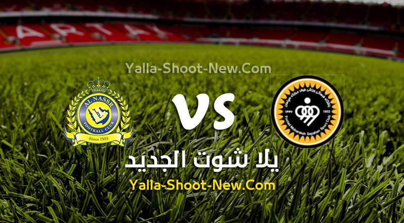 مباراة النصر وسباهان اصفهان