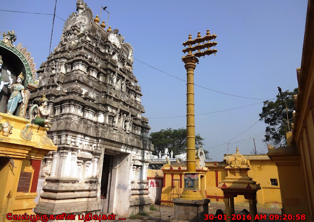 Periyapalayam Shiva Temple