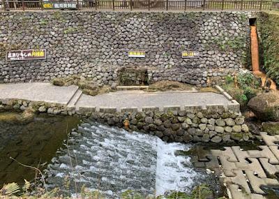 川べりの龍馬風呂