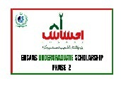Ehsaas Scholarship Program Phase (II) Bahawalnagar Campus List For Eligible Candidate For Interview