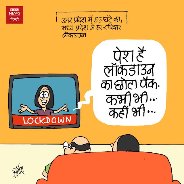 lockdown, unlock, Corona Cartoon, corona, Covid 19, cartoonist kirtish bhatt, कोरोना
