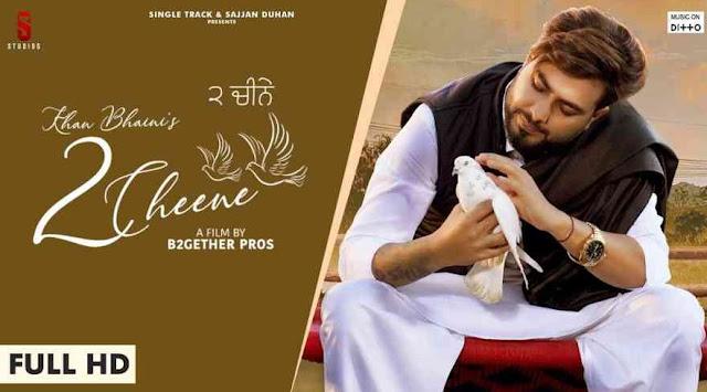 दो चीने (2 Cheene) khan Bhaini New punjabi lyrics in hindi