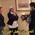 فيديو الإعتذار المصري للشاب الآسيوي ( ضحية تنمر الطريق الدائري )