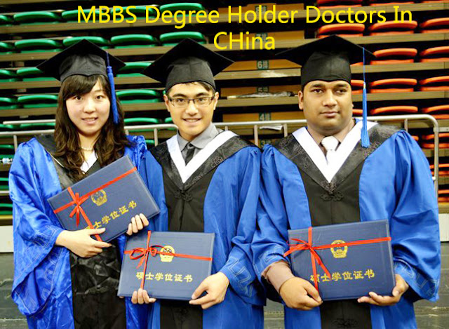 MBBS IN CHINA FROM PAKISTAN