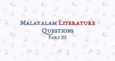 Malayalam Literature Questions   Part 3