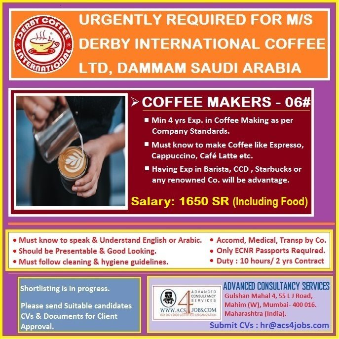 Coffee Makers for derby international in Dammam