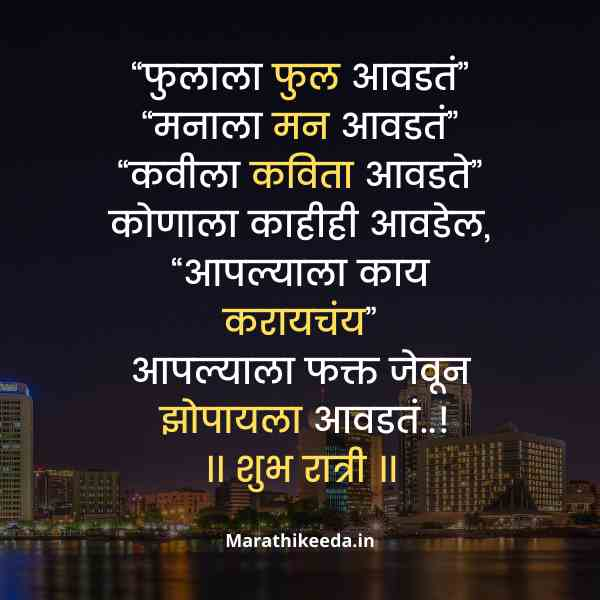 Gn Images in Marathi