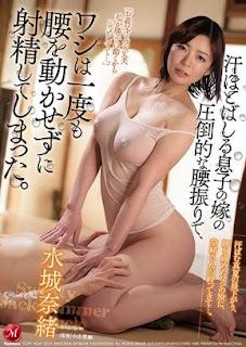 JUY-890 สาวใหญ่โดนผัวข้างบ้างหลอกมาเย็ดน้ำเยอะ