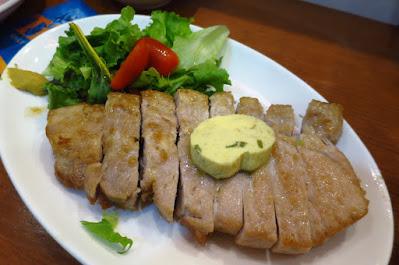 Keria Japanese Restaurant, tonteki
