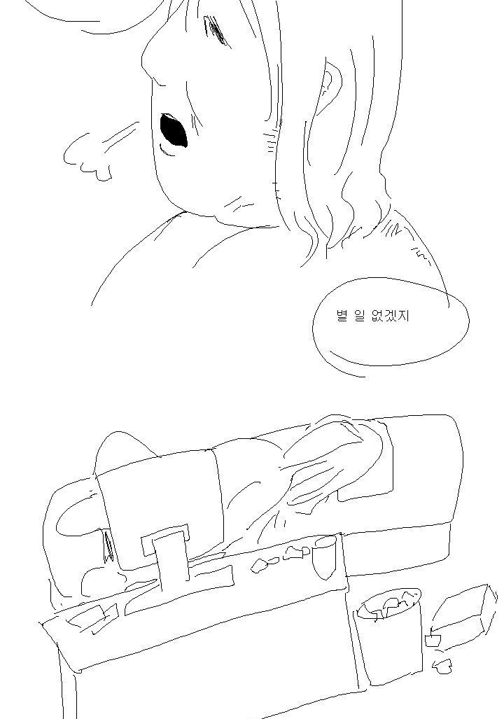 jp3_014.jpg
