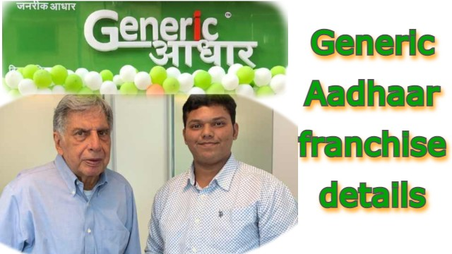 apply for generic aadhaar franchise