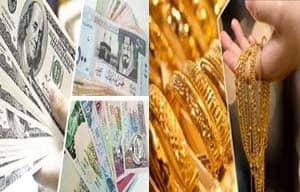 أسعار الذهب وجميع العملات في مصر اليوم, اسعار الذهب اليوم, اسعار العملات اليوم, مصر