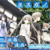 Yosuga no Sora BD Subtitle Indonesia [Batch]
