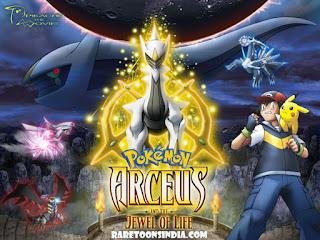 Pokemon All Movies Hindi Dubbed Download (360p, 480, 720p HD, 1080p FHD) 14