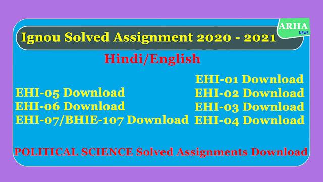 Download POLITICAL SCIENCE (Hindi and English)