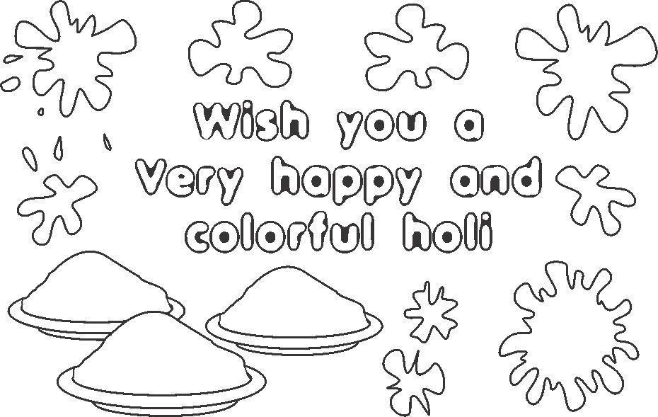 print holi drawing for coloring