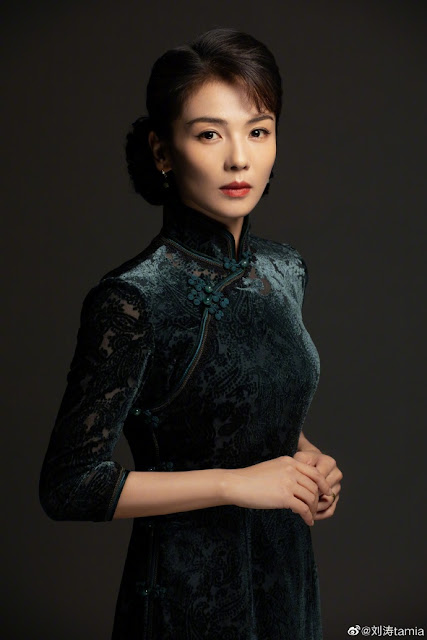 liu tao republican era