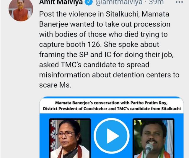 West Bengal Election 2021:Shitalkuchi CRPF firening, Mamata Banerjee calls party president Parthapratim Roy.Viral Audio