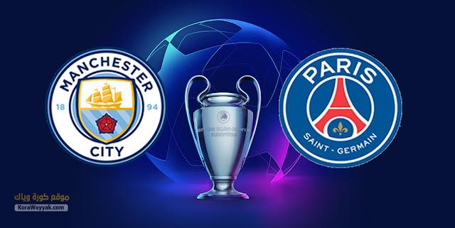 نتيجة مباراة باريس سان جيرمان ومانشستر سيتي اليوم 28 أبريل 2021 في دوري أبطال أوروبا