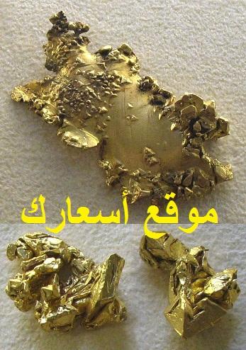 أسعار الذهب المستعمل اليوم في محلات الصاغة مصر 2021