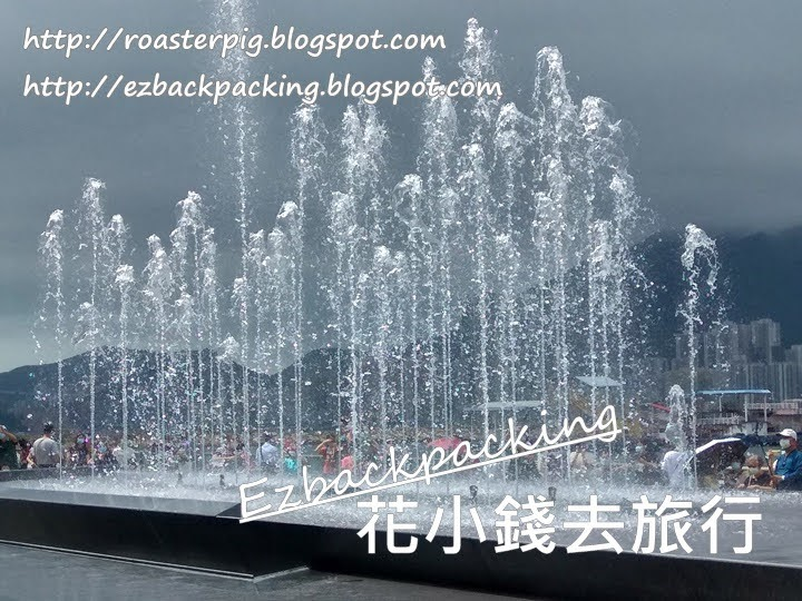 觀塘海濱音樂噴泉