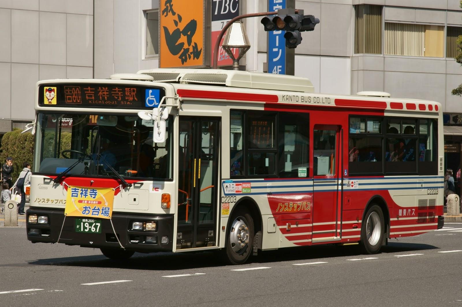 広島のバス: 関東バス 練馬200か...