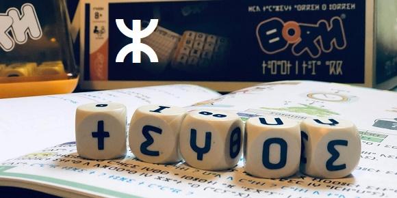 BAGeL GAME tifinagh لعبة باقل الامازيغية