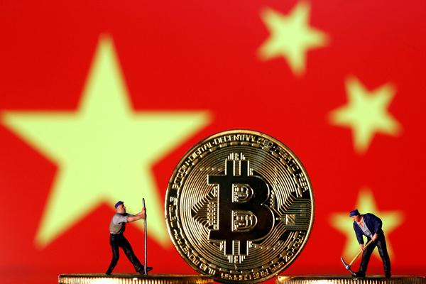 بعد شن الصين حربا على البيتكوين.. هذه هي الدولة الجديدة التي أصبحت معقلا للتعدين