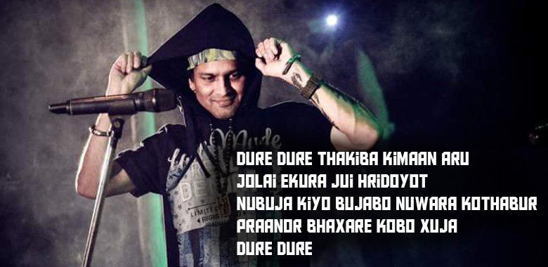 Dure Dure - Zubeen Garg Lyrics | Maya Album | Assamese Song Lyrics