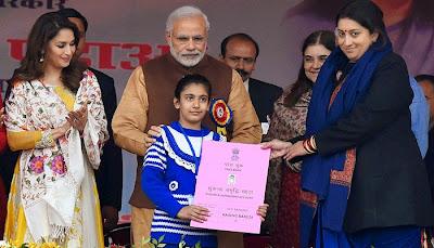 Prime Minister Narendra Modi launches Sukanya Samridhi Yojna under Beti Bachao campaign