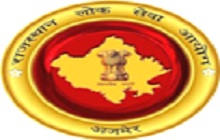 Librarian Recruitment at Rajasthan Public Service Commission:Last Date:24/11/2019