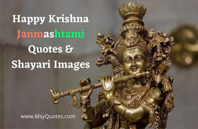 Happy Krishna Janmashtami Hindi Quotes & Shayari Images