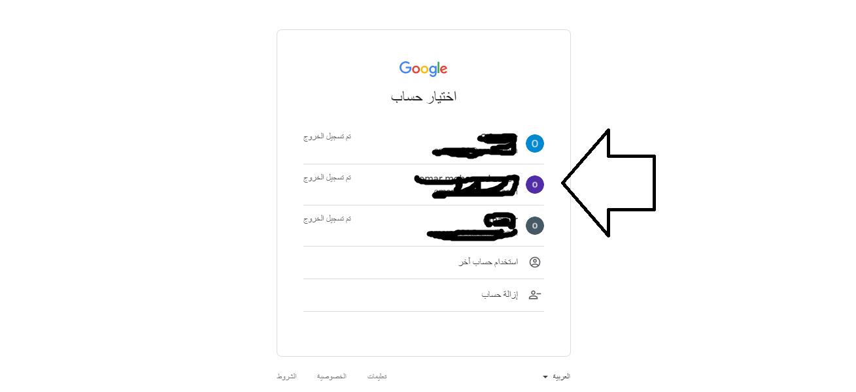 طريقة تسجيل الدخول في اليوتيوب