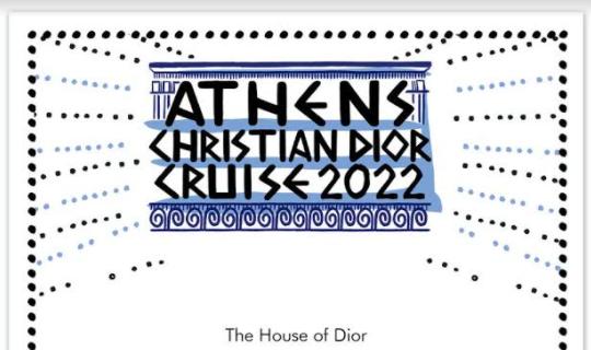 «Dior Celebrates Greece» live στο Άργος από το Καλλιμάρμαρο