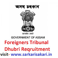 Foreigners Tribunal Dhubri Reqruitment