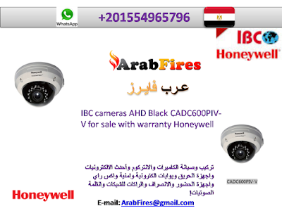 IBC cameras AHD Black CADC600PIV-V for sale with warranty Honeywell