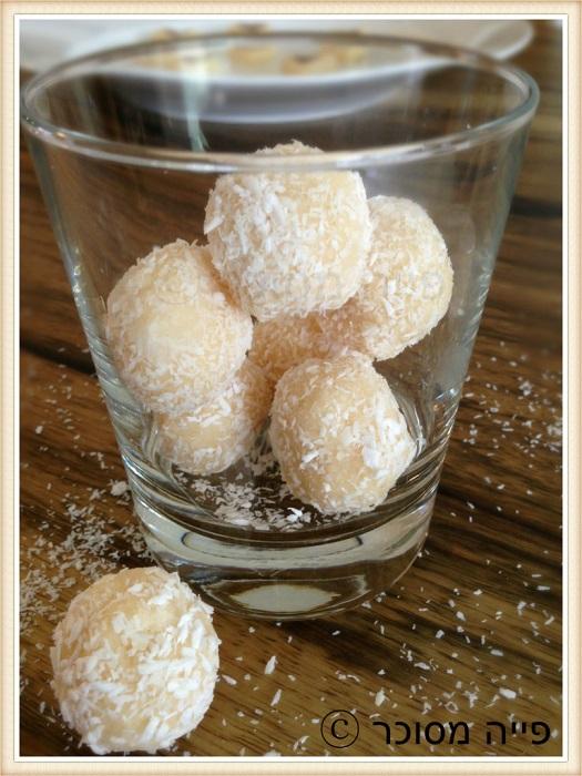 Coconut Balls – Rafaello
