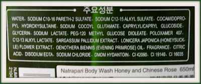 Natrapari Honey and Chinese Rose Body Wash Ingredients