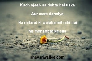 pyaar shayari in english