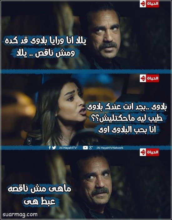 حالات واتس مضحكه مصريه 14   Egyptian funny WhatsApp status 14