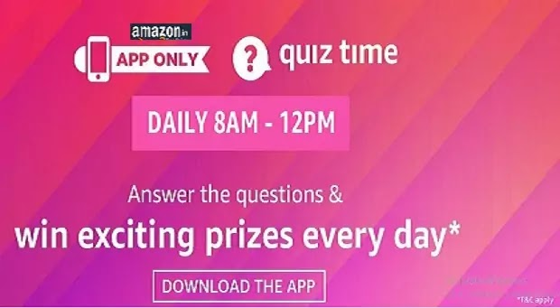 अमेजॉन क्विज:  Amazon quiz answers today 15 March 2020
