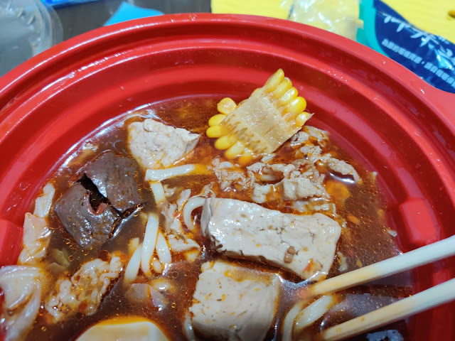7-ELEVEN 太和殿麻辣鍋(含牛肉)